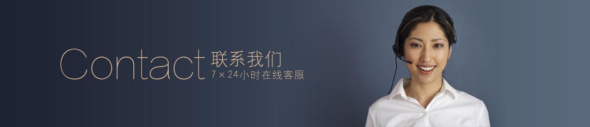东莞索拉润滑油公司电话_地址_邮箱